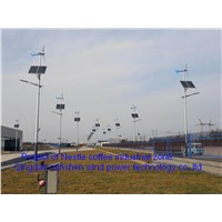Intelligent wind solar hybrid LED street lights 500W