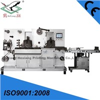 JXMQ-320C Full servo rotary die cutting and sheeting machinery