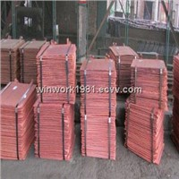 Low Price Copper Cathodes 99.99%