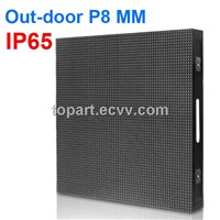 P8MM  outdoor rental stage LED display