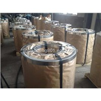 Packaging strapping 0.5x13mm/16mm/19mm
