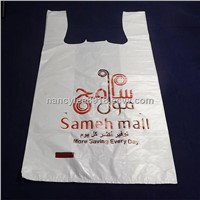 Plastic T-shirt Bag with Custom Printing