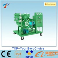 Single Stage Insulation Oil Filter Machine with ABB motor,strong power of vacuum evacuating,