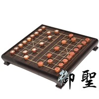 TX-610 Chinese Chess(with table board)