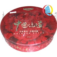 The round moon cakes cans,packaging for mooncake boxes,tin containers