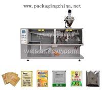 WHS-130 Automatic high-speed custom packaging machinery