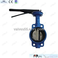 Wafer Multiple Keys Butterfly Valve, Easy to Install and Maintain