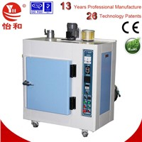 YLED-04 professional industrial drying oven supply by china