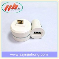 high quanlity 2014 new design charger kit with FCC certification