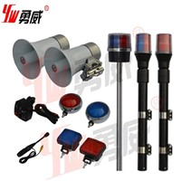 motorcycle police siren horn speaker/warning light