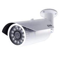 NURATE 2 Megapixel IP Camera