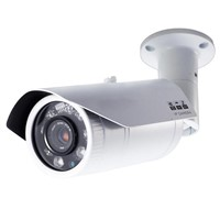 NURATE 3Megapixel IR Bullet IP Camera