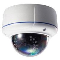 NURATE 3Megapixel IR Dome IP Camera