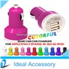 11 Colors Available Dual USB Port Car Charger Adapater