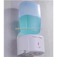 Automatic soap dispenser with bottle refill