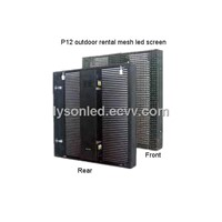 P12 Outdoor Rental LED Curtain Video Display, LED Curtain Screen 12mm