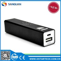 2200mah External Mobile Power Bank Charger for Samsung