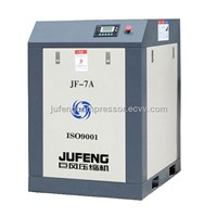 7HP Best Price Rotary Screw Air Compressor And Air Pump