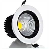 7W Recess 360 Degree Rotation LED Ceiling Downlight