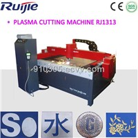 Advertising Desktop CNC Plasma Cutter RJ1313