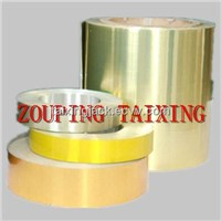 Aluminium strip lacquer for flip off & vial seals