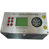 Cement Truck Operating Parameters Monitoring System