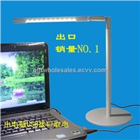 Eye Protection LED Table Lamp with Touch Panel