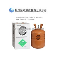 High Purity R404A Freon Refrigerant Gas