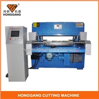 High cutting speed laser cnc plastic cutting machine