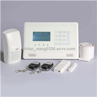Home Automation GSM SMS House Safety Alarm System with Voice Prompt and Recorder