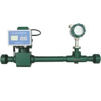 Intelligent Monitoring Unit for Water Injected Wells