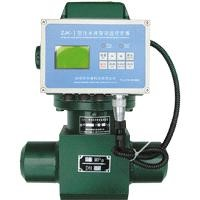 Intelligent Monitoring Unit of Water Injection Wells