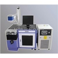 Laser Diode pump marking machine for metal