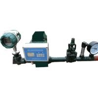 Pressure Reducing and Liquid Mixing Unit