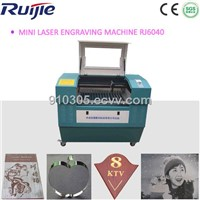 RJ6040P CNC Laser Cutting Machine
