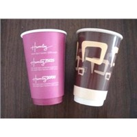 double wall paper cups wholesale
