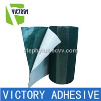 eco-friendly artificial grass seaming tape adhesive tape