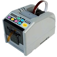 electric tape dispenser RT-7000