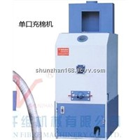 fibre stuffing machine