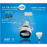 high bright  Osram  12W 30w 35W 40w 45W led track light