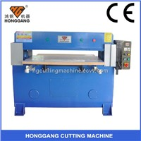hydraulic cutting machine with CE approved
