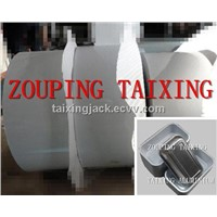 lacquered aluminium foil material for airline food container