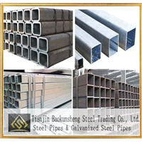 thin wall galvanized square steel pipe