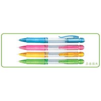 we sell automatical pencil (save timeand leads)differece from mech pencil