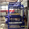 Factory Direct Sale Field Fence Mesh Machine