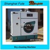 GXF PERC Dry cleaning machine for sale, dry cleaner