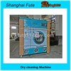 HGS  Hydrocarbon  Drying Machine
