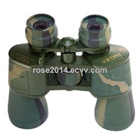 High Power 8-24 X50 2014 Zoom Binoculars