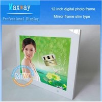 2014 hot sale 12 inch digital photo frame wifi