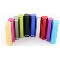2600mAh USB Mobile Power Bank External Charger